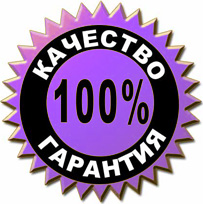 Отличник ярославль